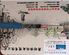 MHYAV-20*2*0.8 矿用通信电缆