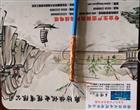 MHYVRP 矿用防爆通信电缆