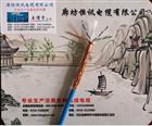 矿用通信电缆MHYVR