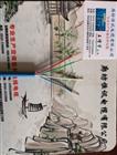 MHYA32电缆 澳门普京娱乐场