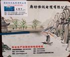 MHYV 矿用阻燃通信电缆 价格