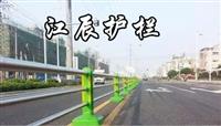 樂山市交通道路護欄加工