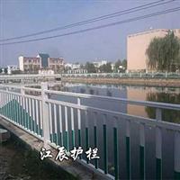桂林市河道邊緣隔離欄