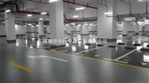 厂区、停车场环氧地坪漆、固化地坪漆施工厂家
