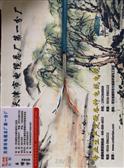 MHY32钢丝铠装矿用电缆 产品新闻