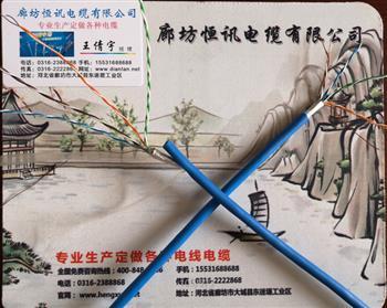 矿用防爆通信电缆 MHYVR