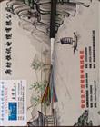 HYVP-5对 屏蔽通信电缆