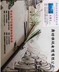 ZR-KVV 阻燃控制电缆价格