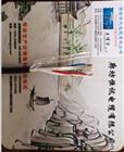 ZR-KVV全塑阻燃控制电缆型号