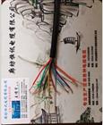 ZR-IA-KVV本安防爆控制电缆