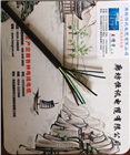 铜芯控制电缆 KVV