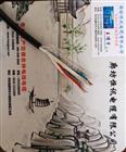 铜芯控制电缆ZR-KVV