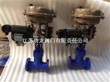 WZ41H-16C/25C/40C气动波纹管闸阀
