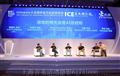 CJ游戏展 2018Chinajoy游戏展 2018Chinajoy专题 上海游戏展摄影服务 上海展会摄像公司