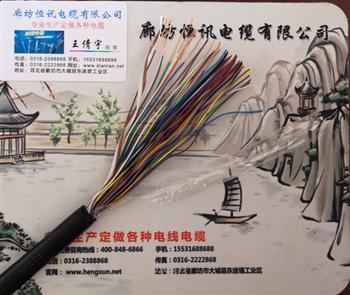 通信电缆HYA22通信电缆HYA22