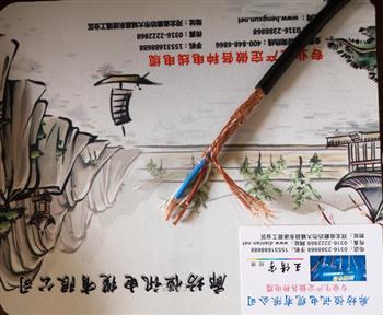 钢丝铠装-控制电缆KVVP2-32|KYJVP2-32-钢丝铠装-控制电缆KVV