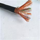 DJYPV 铜芯聚乙烯绝缘,对绞铜丝编织屏蔽,聚氯乙烯护套电子计算机电缆