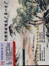 MHYA22矿用铠装通信电缆产品新闻