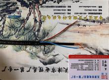 SYV50-7同轴电缆 产品新闻