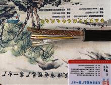 KFF22氟塑料电缆 产品新闻