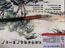 YJV32 5*185电力电缆产品新闻