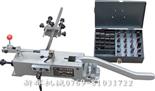CX-5B双定位刀片成型机_刀片**机