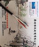 聚氯乙烯绝缘护套控制电缆 KVV KVVP KVVP2 KVV22 KVV32