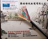 控制电缆 ZR-KVV,ZR-KVVR,ZR-KVVP,ZR-KVVRP