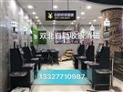 南京上海廣州深圳無人超市收銀消磁系統