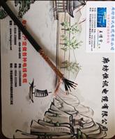 KVV22控制电缆。钢带铠装控制电缆KVV32