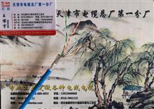 煤矿用通信电缆MHYBV产品新闻