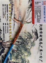 矿用阻燃电缆MHYAV厂家产品新闻