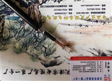 射频同轴电缆SYV-75-5产品新闻