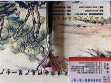 HPVV室内通信电缆产品新闻