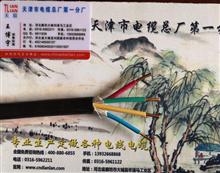 ZRC-YJY电力电缆产品新闻