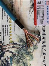 MHYAV 矿用通信电缆20*2*0.4