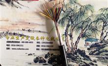 ZR-HYAC 阻燃市内通信电缆产品新闻