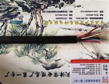 HYAP22-50*2*0.5 铠装通信电缆
