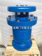 江苏CARX-16C DN50铸钢复合式排气阀