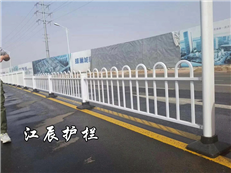 南京市京式护栏规格