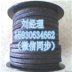 高压石墨盘根 厂家专业生产