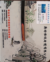 电缆-ZA YJV/阻燃电缆;ZA YJV22电力电缆 YJV