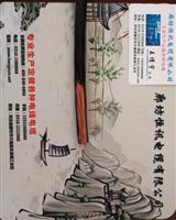 铠装电力电缆-YJV22