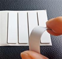 JTRFID5213 UHF超高频抗金属标签IS018000-6C超薄远距离标签RFID柔性抗金属标签