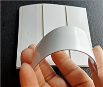 JTRFID9633 UHF超高频抗金属标签IS018000-6C超薄远距离标签RFID柔性抗金属标签