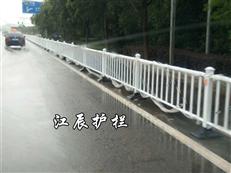 南京市常规护栏生产厂家