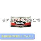 优势供应日本SOLAI高機能性塗膜研磨剂#1001ラビングコンパウンド1kg
