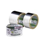 nitoms日东电工(NITTO)光泽铝胶带J3060