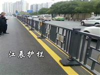 江門市交通花式隔離護欄設計