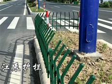 金华市绿化带隔离护栏